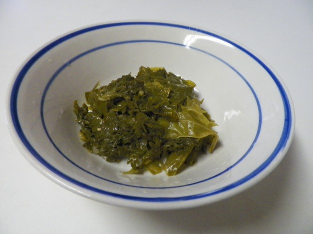 Bowl of Collard Greens and Kale